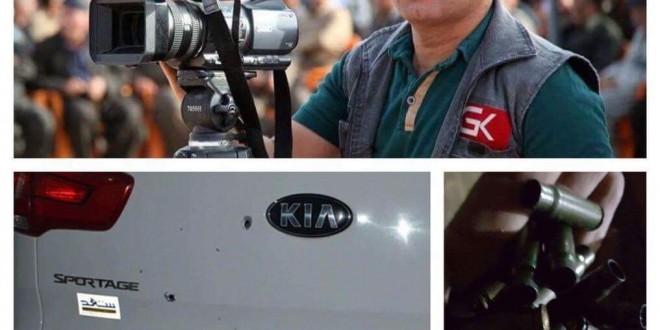 تعرض منزل مراسل (كلي كردستان) لاطلاق نار